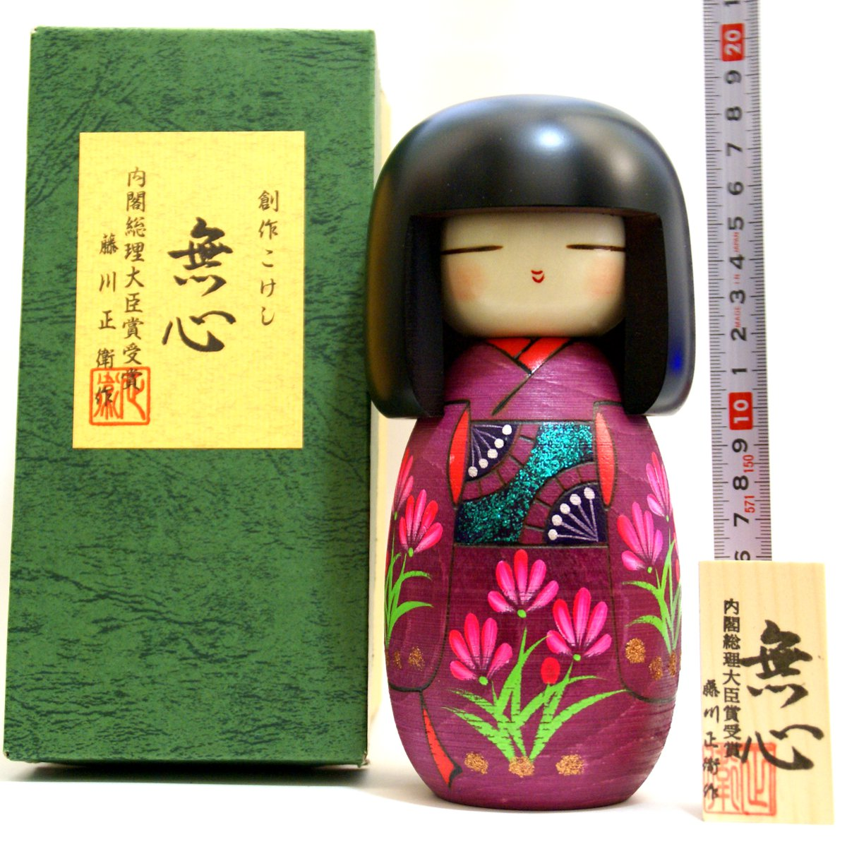an introduction to the ancient art of japan kokeishi dolls An introduction to the ancient art of japan kokeishi dolls english poet an analysis of the meditations of rene descartes geoffrey chaucer wrote many poems a biography of robert browning a poet in his lifetime learn more on biography com 24-8-2017 elizabeth barrett browning: elizabeth barrett browning elizabeth barrett browning (1806-1861) a.